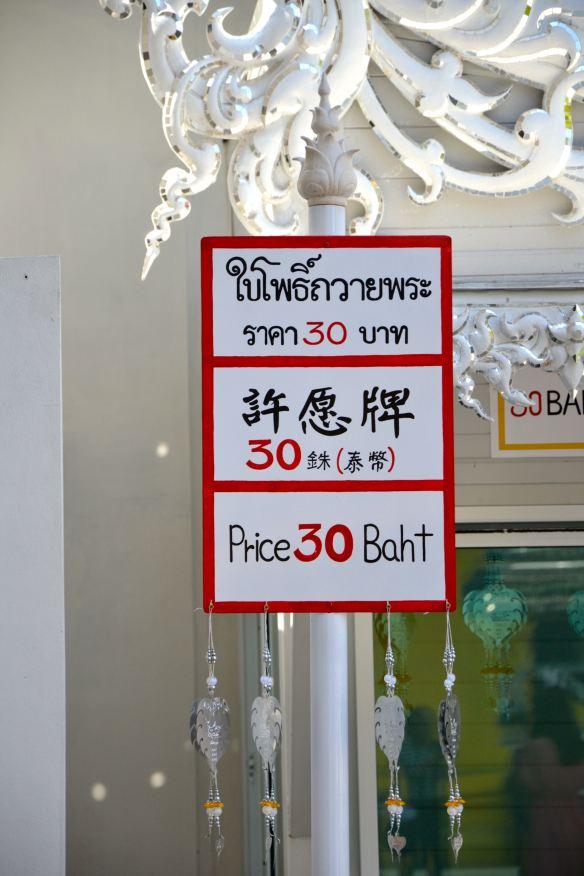 30 Baht voor een plaatje